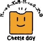 Cheeselogo_2