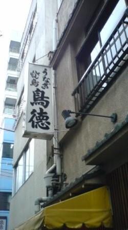 Toritoku1
