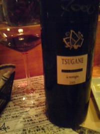 Wine20080619
