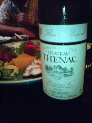 Wine20080723