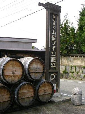 Katsu2005