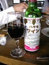 Katsu2006