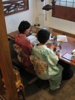 Yuyu_0048