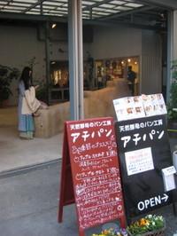 20091122_0004