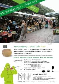 Market_hopping_2010