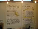 Kirara_0008