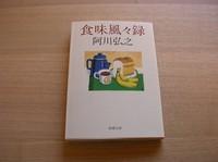 Book20070304