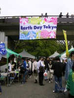 Earthdayreport1jpg