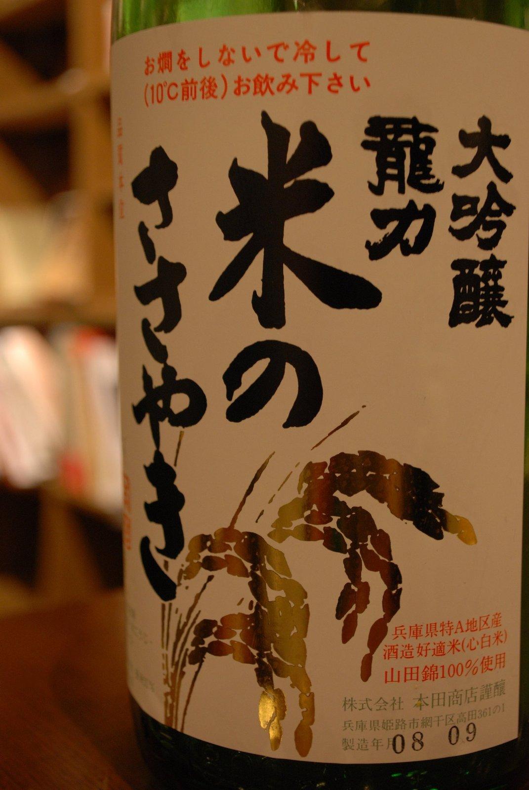 Tatsu054_2