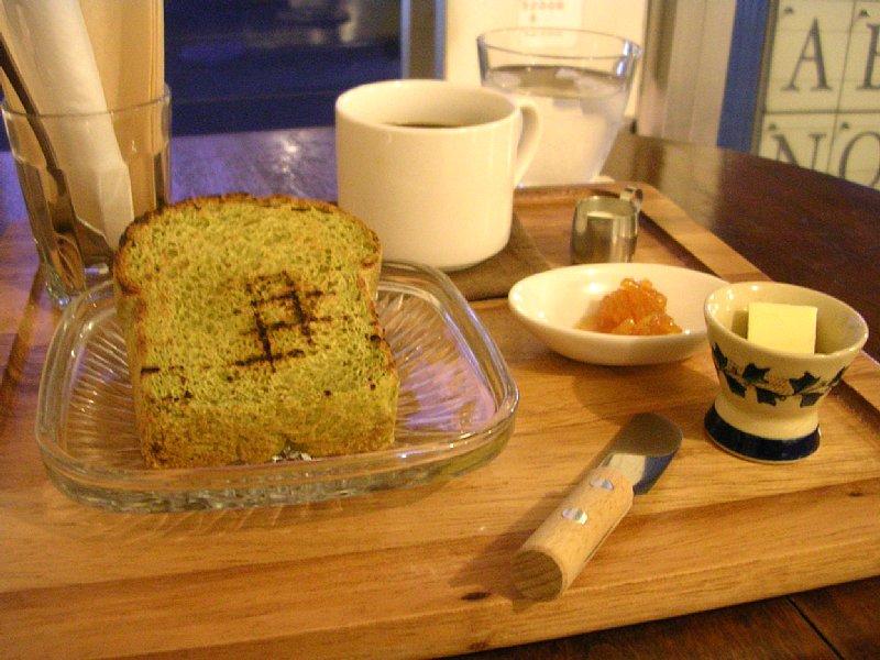 Cafe000