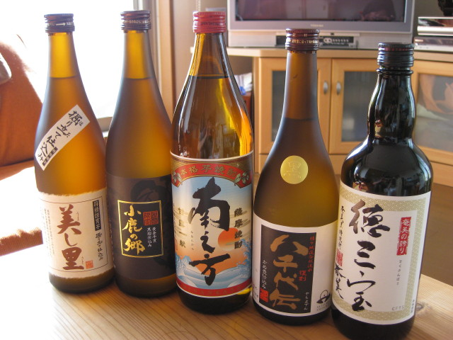 Kagoshima_0001_1