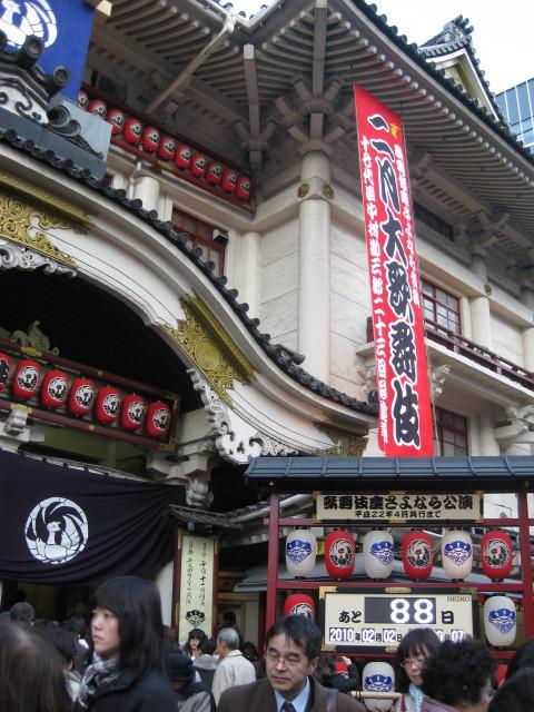 Kabuki_0004
