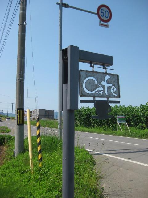 Hokkaido201006_0149