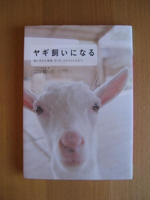 Book_0002