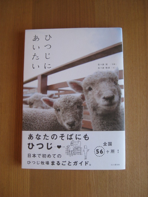 Book_0003