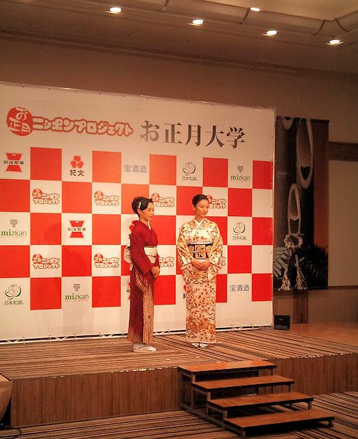 Oshogatsu_1